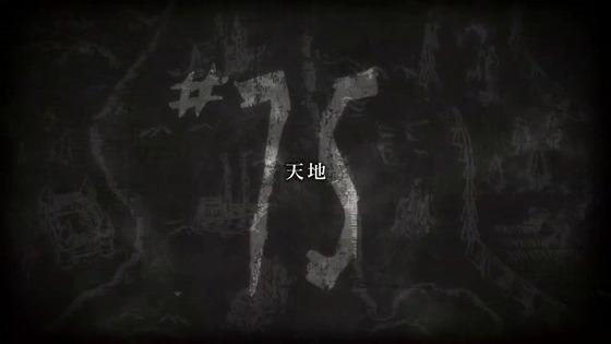 「進撃の巨人」第74話(4期 15話)感想 (166)