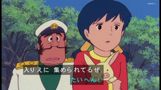 「未来少年コナン」第19話感想 画像  (94)
