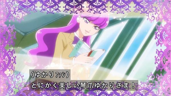 「キラキラ☆プリキュアアラモード」10話 (18)