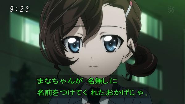 「ゲゲゲの鬼太郎」6期 49話感想 (55)
