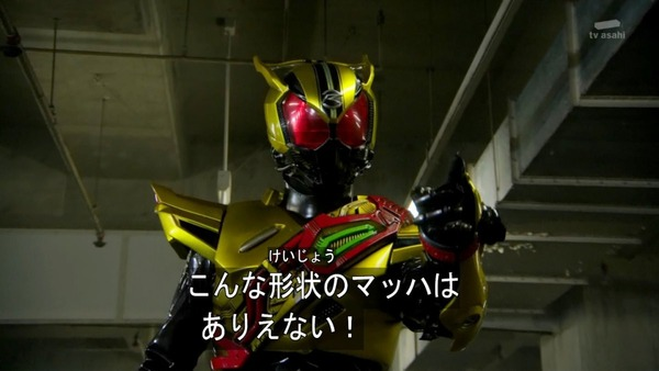 仮面ライダードライブ (22)
