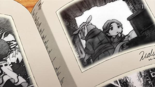「ハクメイとミコチ」7話 (63)