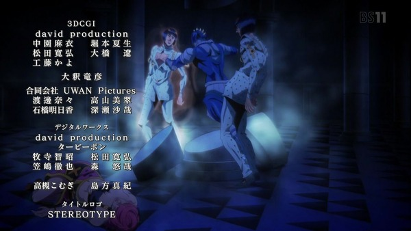 「ジョジョの奇妙な冒険 5部」20話感想 (49)