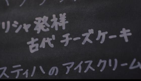「孤独のグルメ Season9」3話感想 (134)
