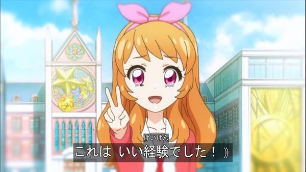 「アイカツ!」176話感想 (59)