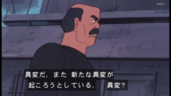 「未来少年コナン」第10話感想  (86)