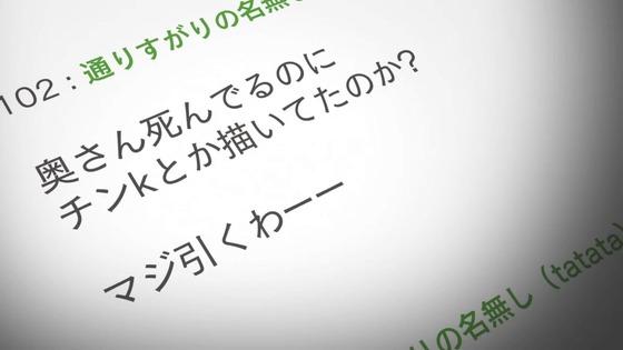 「かくしごと」第12話感想  (69)