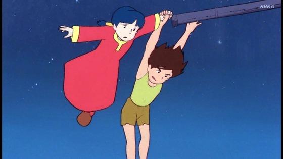 「未来少年コナン」第6話感想 (29)