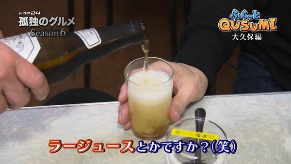 「孤独のグルメ Season6」2話 (55)