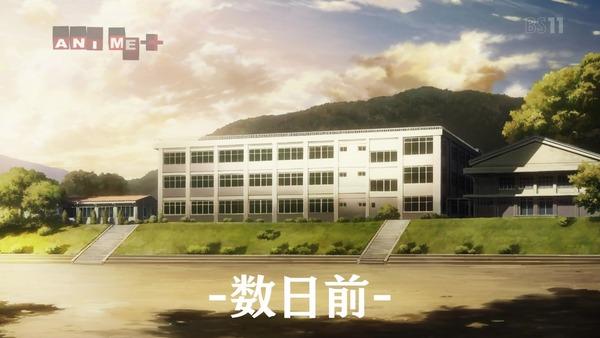 「グレイプニル」第6話感想 画像 (6)