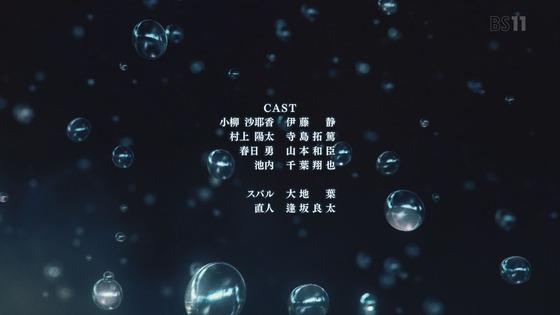 「グレイプニル」第7話感想 画像 (81)