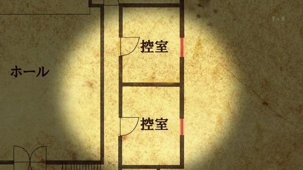 「氷菓」11話感想 画像  (121)