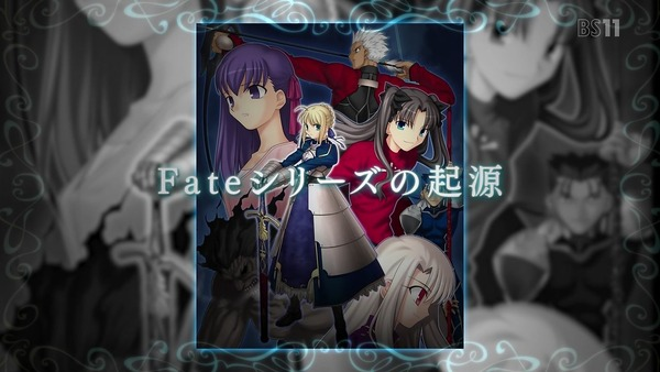 「Fate/Grand Order -First Order-」 (113)