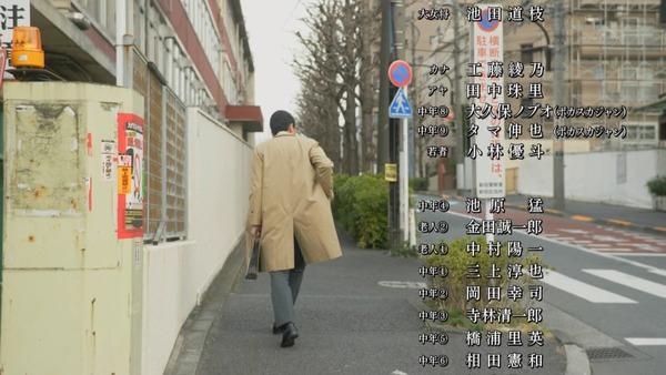 「孤独のグルメ Season6」2話 (49)