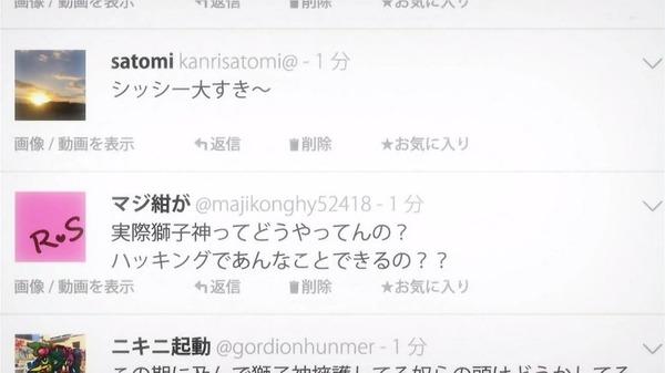 「いぬやしき」9話 (47)