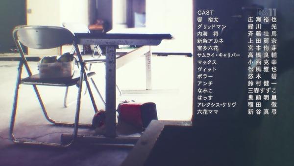 「グリッドマン」5話 (80)