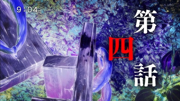 「ゲゲゲの鬼太郎」6期 4話感想 (5)