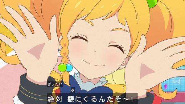 「アイカツスターズ!」第92話 (123)
