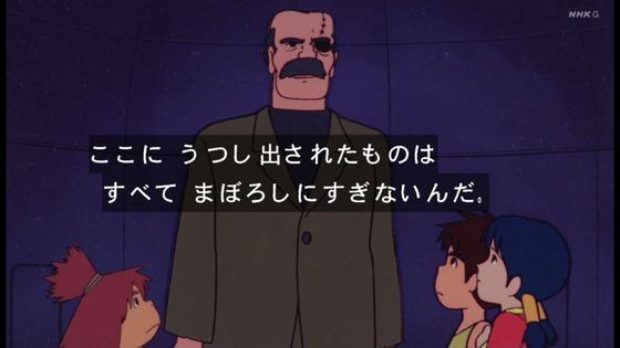 「未来少年コナン」第23話感想 画像 (103)
