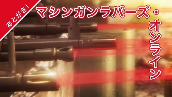 「SAO ガンゲイル・オンライン」5 (18)