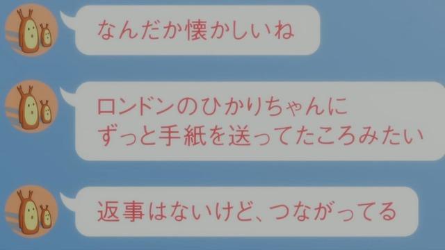 「少女☆歌劇 レヴュースタァライト」11話感想 (56)
