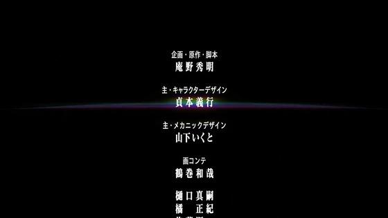 「ヱヴァンゲリヲン新劇場版:破」感想 (713)