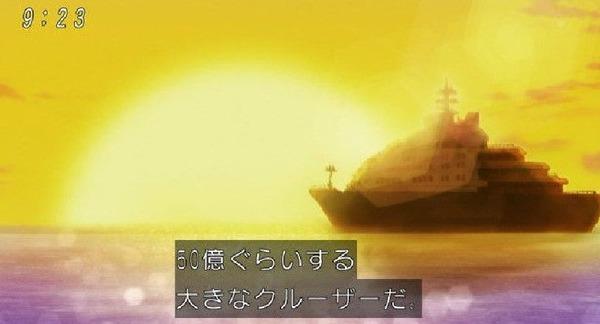 「ドラゴンボール超」87話 (23)