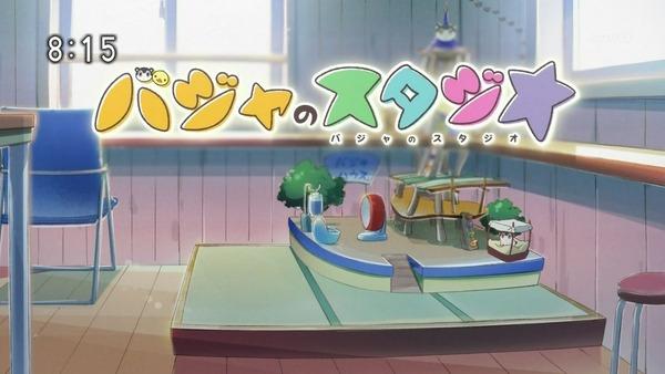 「バジャのスタジオ」感想 (5)