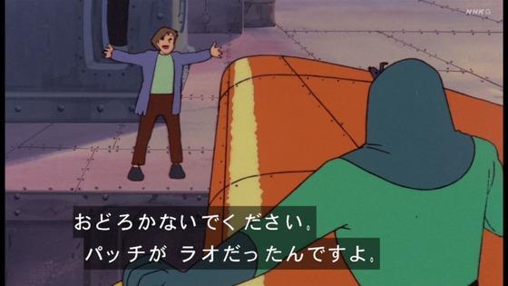 「未来少年コナン」第11話感想 (5)