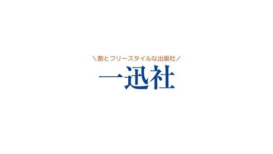 「ヒプノシスマイク」第1話感想 画像 (67)