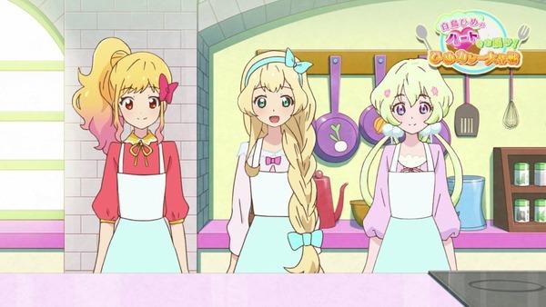 「アイカツスターズ!」第82話 (26)
