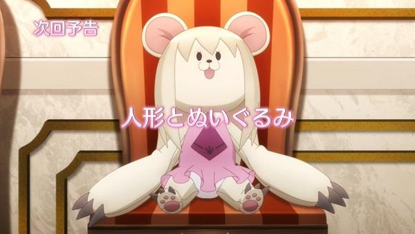 「プリズマ☆イリヤ ドライ!!」6話 (53)