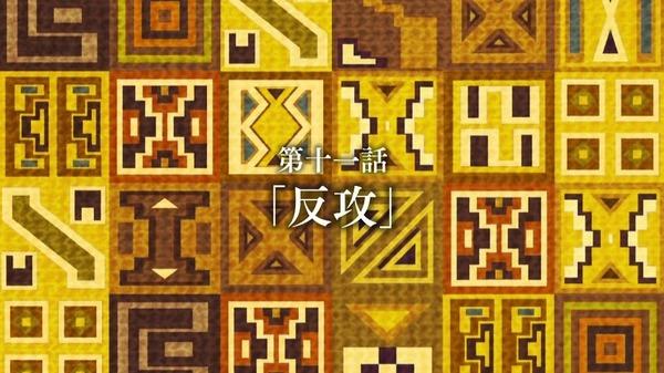 六花の勇者 (67)