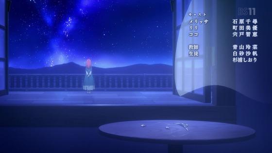 「ラピスリライツ Lapis ReLiGHTs」第3話感想 (62)
