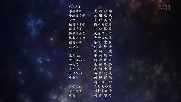 「Lostorage conflated WIXOSS」7話感想 (68)