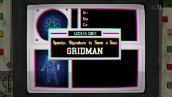 「グリッドマン」12話感想 (42)