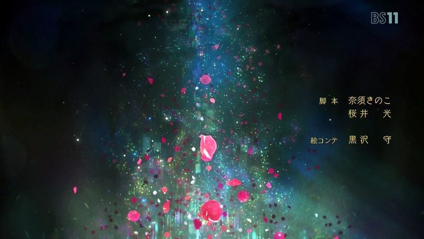 「FateEXTRA Last Encore」2話 (63)