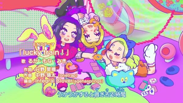 「アイカツオンパレード!」第12話感想 画像 (4)
