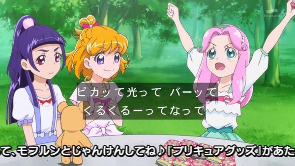 「魔法つかいプリキュア!」第23話 (18)