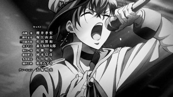 「初恋モンスター」1話 (41)