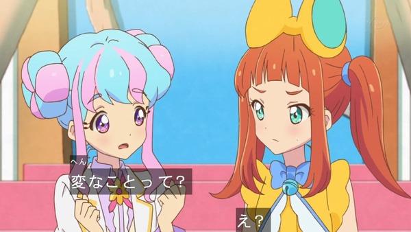 「アイカツスターズ!」第74話 (74)