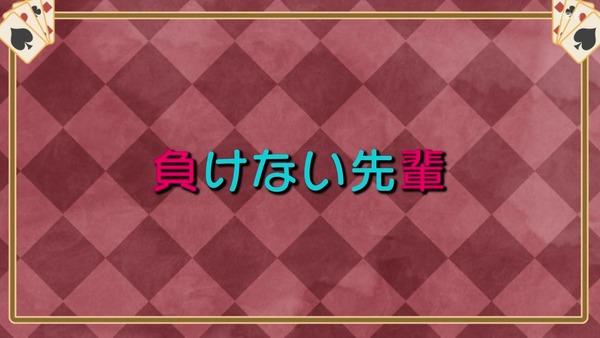 「手品先輩」12話感想 (21)