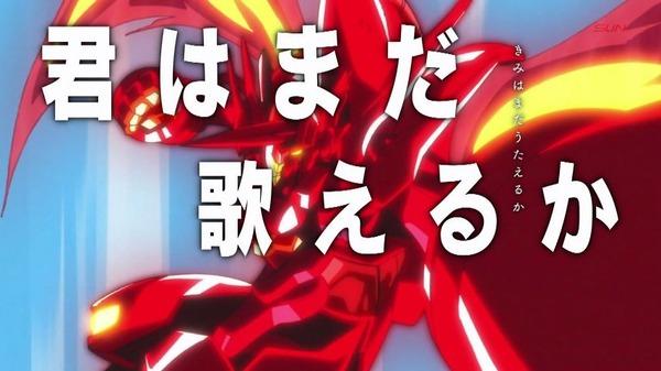 「コンクリート・レボルティオ 超人幻想」22話感想 (86)