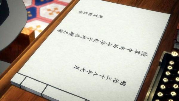 「ジョーカー・ゲーム」10話感想 (6)
