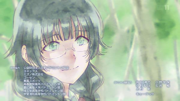 「はねバド!」13話感想 (140)
