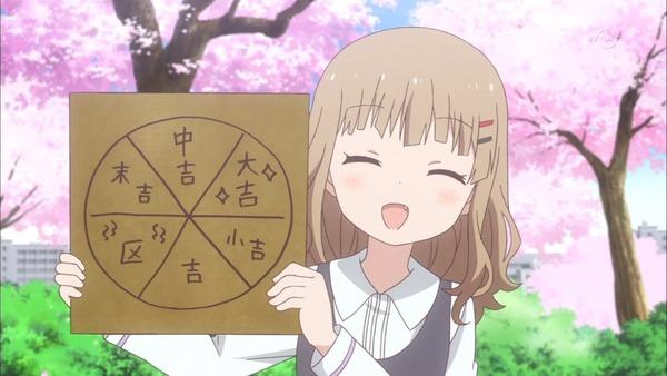 ゆるゆり さん☆ハイ (13)