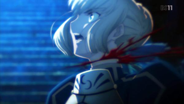 Fate (26)