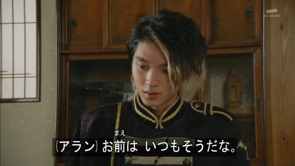 「仮面ライダーゴースト」26話感想 (4)