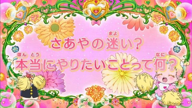 「HUGっと!プリキュア」7話 (10)
