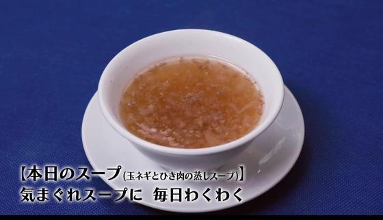 「孤独のグルメ Season9」4話感想 (85)